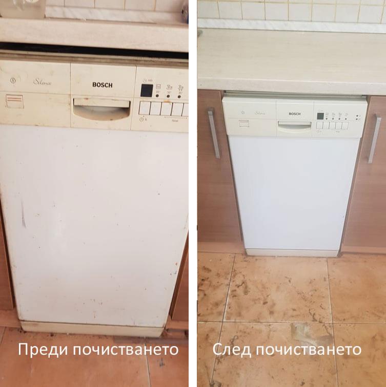 професионално почистване на бяла техника