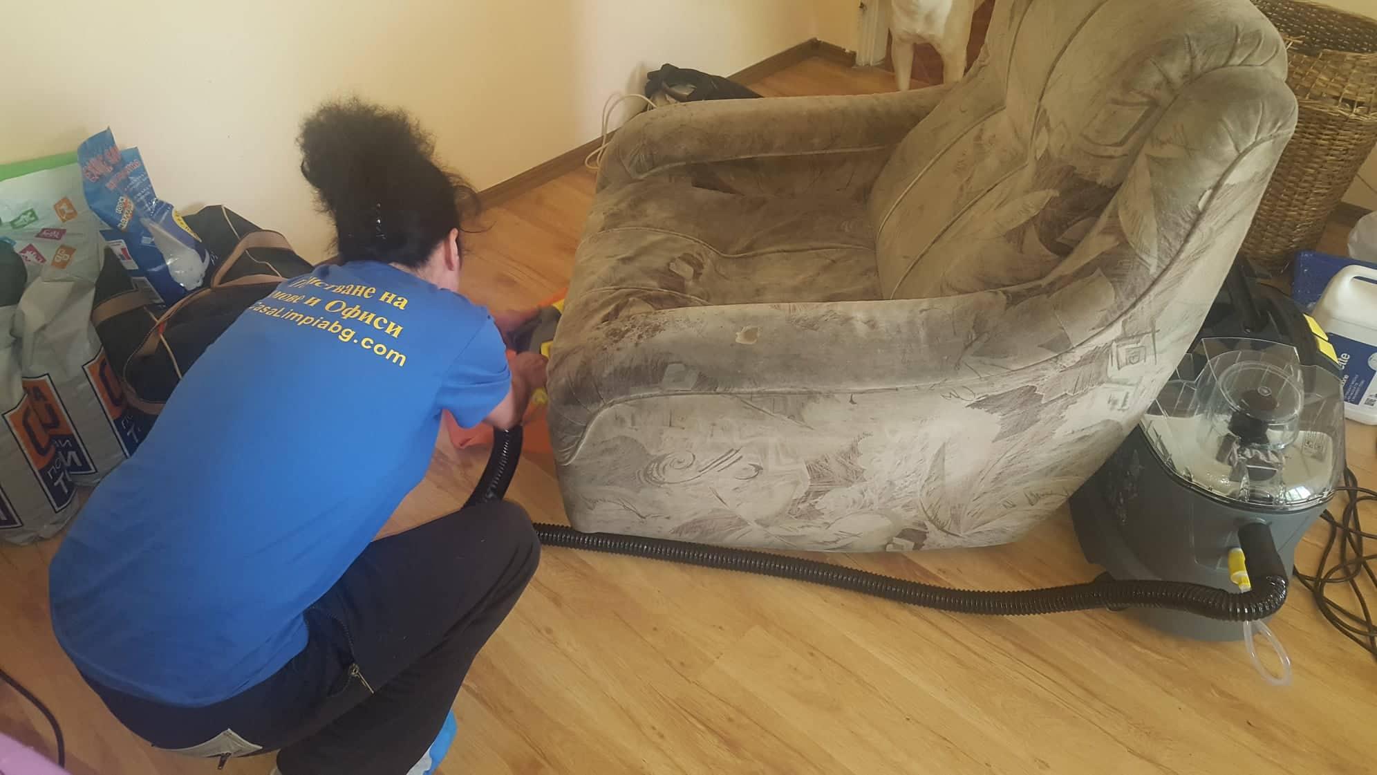 Почистване на домове в Овча купел