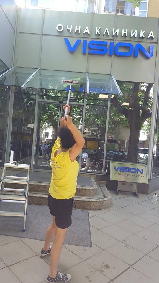 почистване ан прозорци и щори