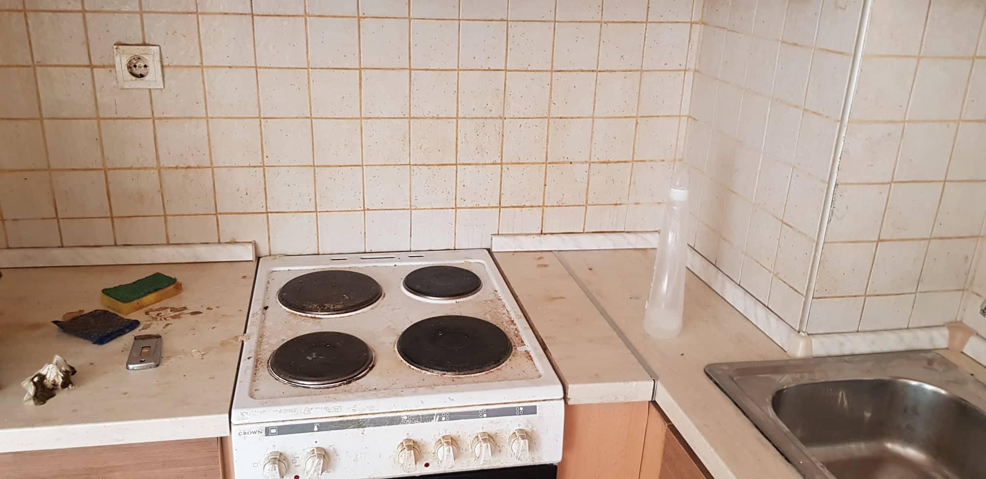 Почистваща фирма в Иван Вазов